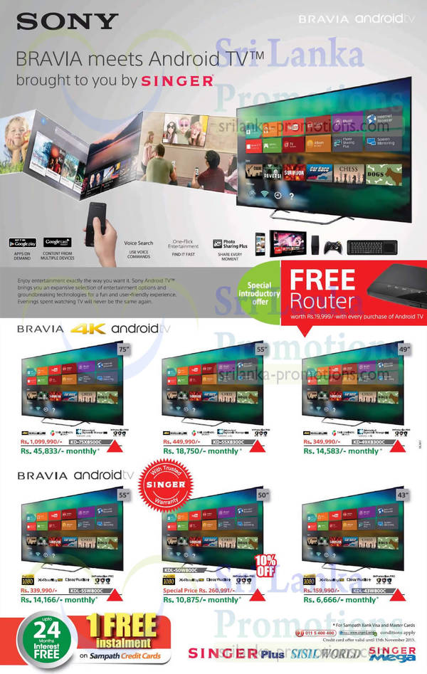 Featured image for Sony Bravia Android TV Offers @ Singer 20 Sep 2015