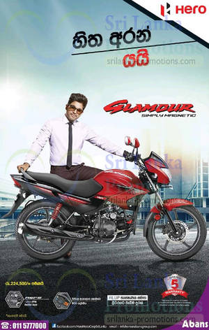 Featured image for Hero Glamour Bike Offer 12 Oct 2015