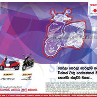 Read more about Honda DIO, Activa & Activa I Bikes Offers 12 Oct 2015