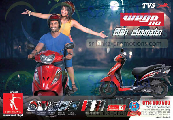 Featured image for TVS Wego 110 Scooter Offer 11 Oct 2015